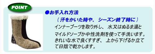 ソレル/SOREL インナーブーツ・レディース